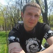 знакомства 24open бесплатные в москве и питере