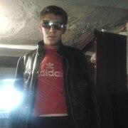 Иван, 24, г.Лос-Анджелес