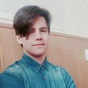 Сергей, 20, г.Новочеркасск