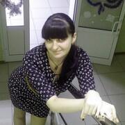 Kristina, 26