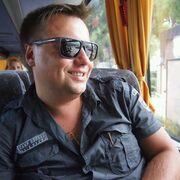 Слава, 36, г.Томск