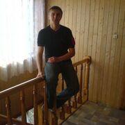 Віталя, 29, г.Галич