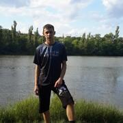 Сергей, 27, г.Кировск