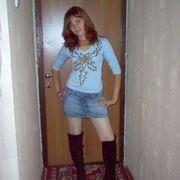 Надя, 30