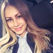 Полина, 19, г.Павлово