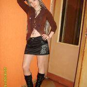 KaTeRiNa, 29