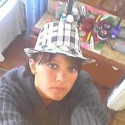 Лилия, 27, г.Щучье