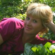 Марина, 45, г.Снежное