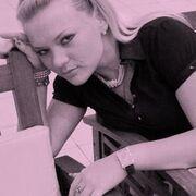 Svetlana GS, 36