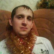 Anton, 33
