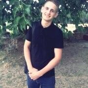 Дмитрий, 21, г.Киев