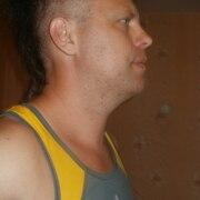 Дмитрий, 36, г.Миллерово