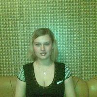 Ирина, 34 года, Водолей, Владимир