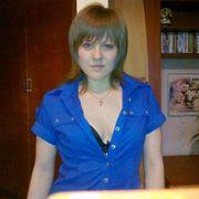 ирина, 29, г.Шатрово