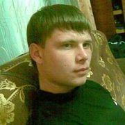 Иван, 30, г.Шатрово
