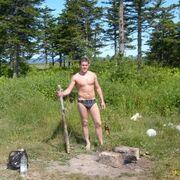 Дмитрий, 40