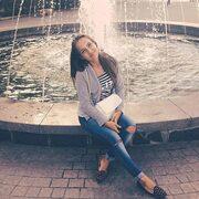 Вероника, 27, г.Хабаровск