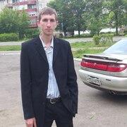 Sonnenschein, 32, г.Ангарск