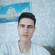 Сергей, 27, г.Димитровград