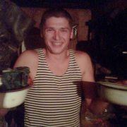 Василий, 34