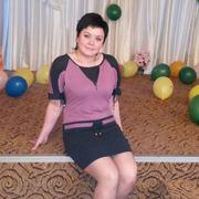 Наталья, 42, г.Эгвекинот