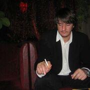 Гоша, 46