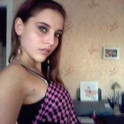 Нюша, 27