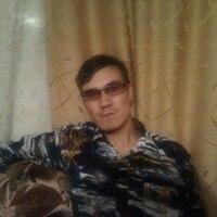 Timur, 37 лет, Рыбы, Барда