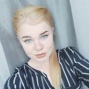 Виктория, 26, г.Южно-Сахалинск