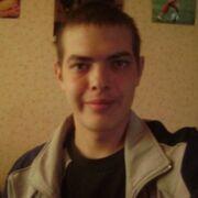 ryslan, 29
