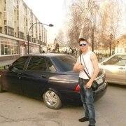 Дима, 31, г.Тобольск