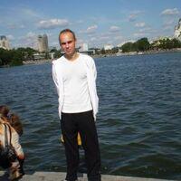 Саня, 31 год, Рыбы, Асбест