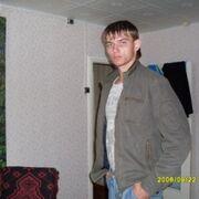 Андрей, 33, г.Светлый Яр