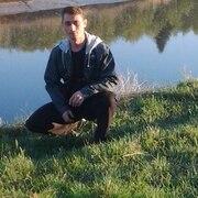 Сергей, 37, г.Архангельск