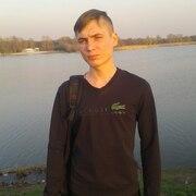 Андрей, 21, г.Амстердам