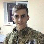 Roman, 21, г.Львов