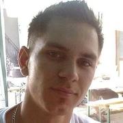 Сергей, 32, г.Железнодорожный