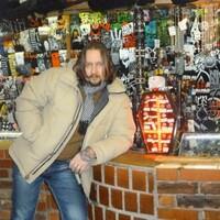 Алексей, 48 лет, Весы, Нижний Тагил