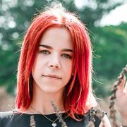 Red Girl, 22, г.Новый Орлеан