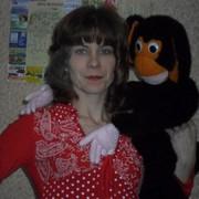 Ульяна, 36, г.Томск