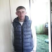 максим, 28, г.Целинное