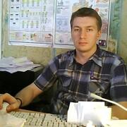murmansk-znakomstva-dlya-vstrech-real