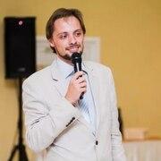 Сергей, 28, г.Тюмень