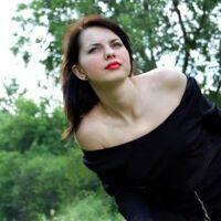 Наталья, 30 лет, Весы, Москва