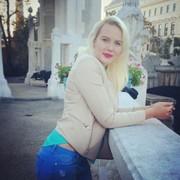 Татьяна, 24, г.Вена