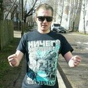 Игорь, 27, г.Бирмингем