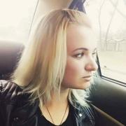 Инесса, 25, г.Кривой Рог