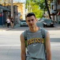 Алекс, 23 года, Стрелец, Екатеринбург