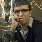 Максим, 28, г.Энергодар