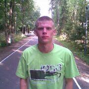 Александр, 28